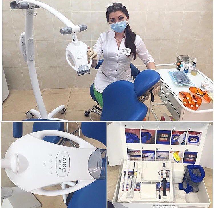 отбеливание зубов на аппарате beyond polus отзывы